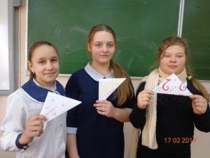 Письма солдатам от учеников 5 класса