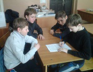 Ученики 6-а класса пишут письма из Сочи