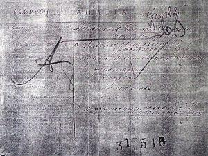 Анкета Апостолов Полихрон Федорович 1907 г.р.