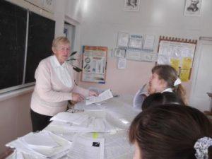 Пацук Надежда Алексеевна учитель физики 50 лет педагогического стажа