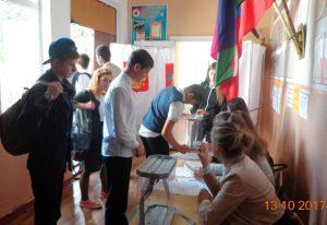Голосуют ученики 8 класса