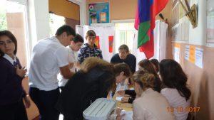 Голосуют ученики 9 класса