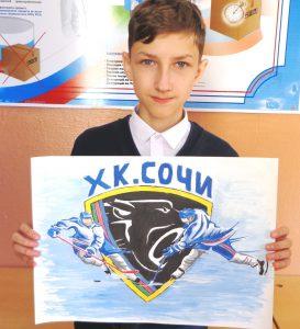 Дрябрин Валентин 7-а Победитель (Лучший рисунок)