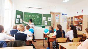Карине Карленовна проводит классный час