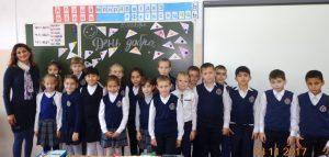 Ученики 3 класса с Письмами добра