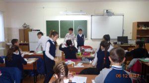5 класс с С.С.