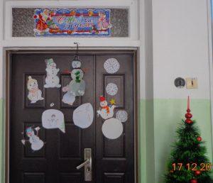 Оформление двери 1 класс