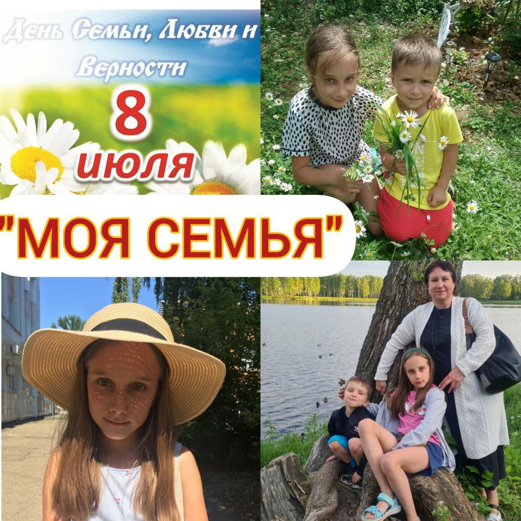 Почта Банк, Свободы, 79, Ярославль — 2ГИС